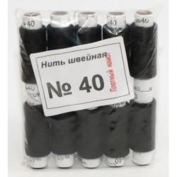 №238 Нить швейная №40 чёрная