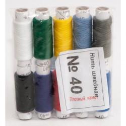 №240 Нить швейная №40 цветная