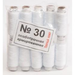 №241 Нить швейная №30 белая