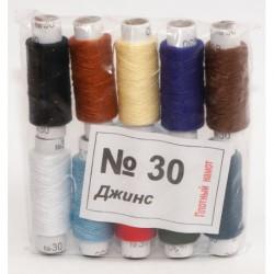 №243 Нить швейная №30 цветная