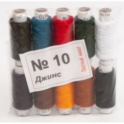 №247 Нить швейная №10 цветная