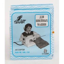 №257 Набор игл для швейных машин